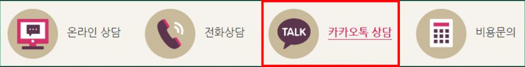 구글태그관리자_이벤트설정_링크클릭이벤트_24