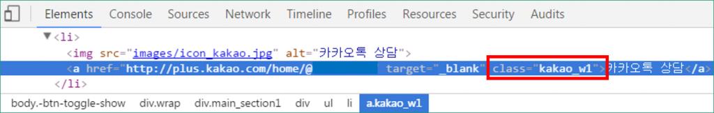 구글태그관리자_이벤트설정_링크클릭이벤트_25