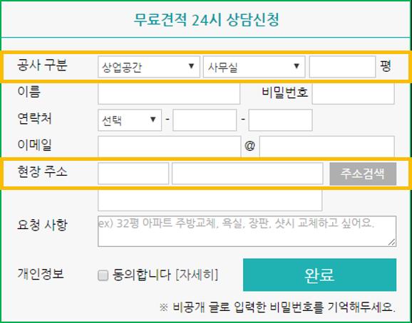 구글태그관리자_이벤트설정_양식제출_P10