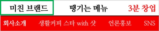 구글태그관리자_가상페이지_02_원페이지웹
