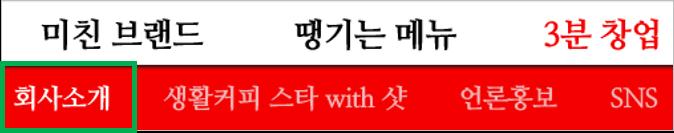 구글태그관리자_가상페이지_03_원페이지웹